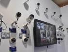 承德安高清监控 监控维修 手机监控 无线监控 修LED屏幕