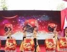 青岛小提琴表演,魔幻水晶球,拉丁舞,活动策划舞狮