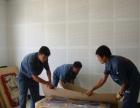 徐州旺达搬家公司,专业大中小型搬家,家具空调首选