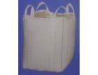 福州市南益二手塑料桶 化工桶 吨桶有限公司
