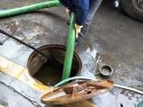 廣州市疏通管道/清理化糞池/敬請來電