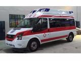 救护车 伊春120救护车去云南 收费 联系方式