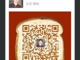 北京收卡 高价回收中石化加油充值卡