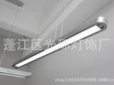 家装材料市场批发供应 办公照明铝材吊线灯28w40w