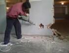 门头沟周边专业打孔 水钻打孔 楼板打孔 墙体开洞