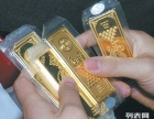 东莞金尊专业回收,黄金,钻石,名表,白金,数码,在线估价