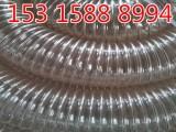 聚氨酯软管山东增强聚氨酯软管加粗镀铜钢丝耐用