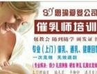 专业中医无痛催乳通乳,解决乳少乳腺不通,一次见效
