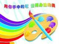上海素描 油画 国画培训课程 黄浦成人/少儿美术培训学校