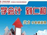 温州成人英语培训班 温州较好的语言培训学校--新世界培训学校