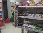 西青区生活超市转让