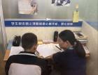 名思教育暑假班开始招生了
