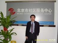 王冰律师:代理错误用药致死,因果关系是什么?