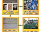 广州邮寄化妆品药品到泰国曼谷安全有保障