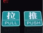 农行小标识自动门推拉门标识 进口亚克力导向牌标牌门牌丝印