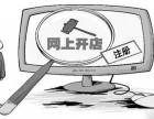 惠州博罗公司注册惠州注册公司网上注册