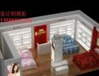 全新珠宝银饰展柜,化妆品展柜,家纺货柜,厂家订做