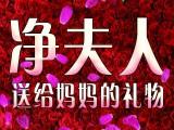 北京净夫人莎莎说为什么用净夫人能改善气色 减少皱纹?