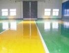 张家界双植县湖南一线体育环氧地坪漆施工品质保证