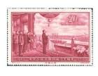 建国十周年纪念邮票