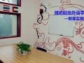 潍坊初中生英语口语外教授课寒假班加入阳光外语吧