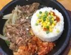 济南板烧食客餐饮加盟培训小吃技术