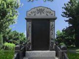 青云山墓园开盘4600元起