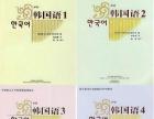 德阳韩国语培训,针对出国,爱好韩语的学生全面