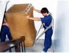 肥城好运来专业搬家公司 家具拆装 长途搬家