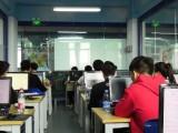 深圳龙华IT培训怎么样 IT PHP好就业