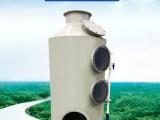 喷淋塔布袋除尘设备uv光氧废气处理设备一站式购齐