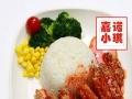 加盟鸡排饭多少钱?黄焖鸡米饭培训快餐锅巴饭技术培训