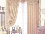 重庆哪种窗帘是遮阳的 较便宜的窗帘价格是多少