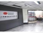 武侯区四川明腾信息技术有限公司专业网站建设十三年