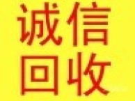 杭州购物卡转让/杭州购物卡求购信息 - 杭州金鹰回收