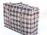 厂家批发pp彩色编织袋搬家袋子红白蓝特大号收纳行李打包袋蛇皮袋