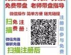 云易国际微交易注册:黄金晚间震荡对待,原油续涨49.9多