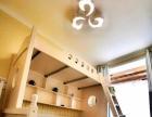 北戴河海滨蜗居酒店式公寓