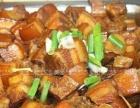 信阳可多客中式快餐