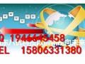 河南南阳华软h5电玩城开发体验设计+技术开发快速上线