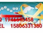 华软h5电玩城开发走进安徽,打造安徽h5电玩新名片