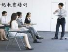 东莞茶山电脑培训