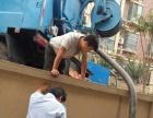 专业管道疏通、下水道、化粪池清理 工业管道