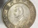 宁波古董古钱币瓷器字画银元铜币指定鉴定交易