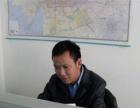 湘乡专业带车