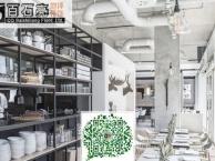 重庆百石亮公司做文创园工业风格水泥地面