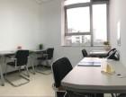 公元前写字楼 精装带家私 拎包入驻办公 配前台会议室茶水间