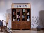 莆田淘宝摄影 仙游红木家具 现代家具摄影设计 圆点网络传媒