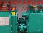 刑台厂家直销60YHCB-30油罐车圆孤齿轮油泵 加油车油泵