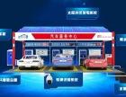 车便捷自助洗车机加盟,品牌推广扶持,政策赋能代理商